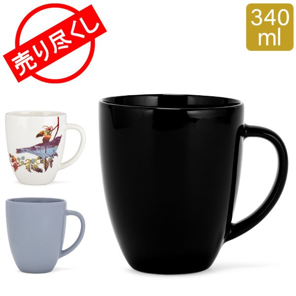 売り尽くしアラビアArabiaマグカップ24hイルタラウル/ブラック/ウスバ340mLマグコーヒーカップMug北欧食器磁器
