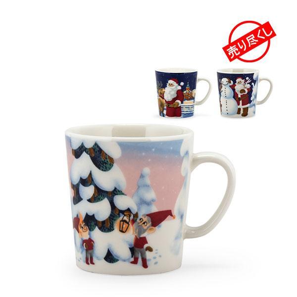 売り尽くしアラビアマグカップ300mLサンタクロースマグ食器北欧フィンランドコーヒーカップSantaClausMugコップ贈り物