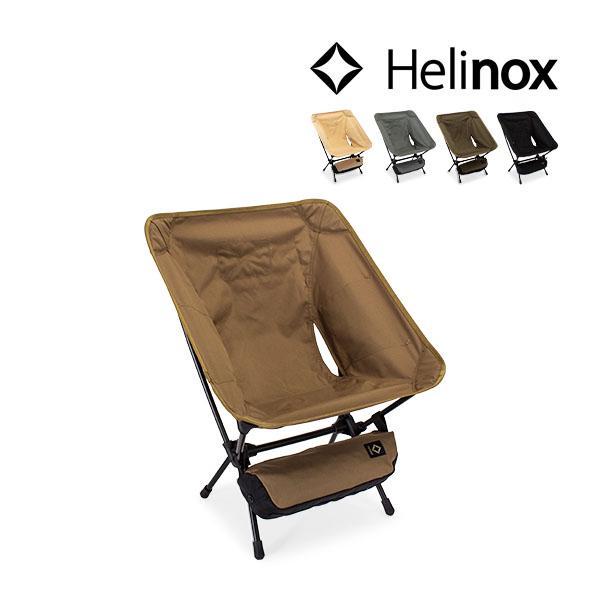 ヘリノックス Helinox 折りたたみイス タクティカルチェア Tactical Chair アウトドア キャンプ 釣り