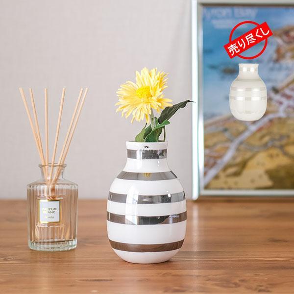ケーラー Kahler オマジオ フラワーベース スモール 花瓶 陶器 パール シルバー Omaggio vase H125 花びん 北欧雑貨 おしゃれ ギフト【5%還元】