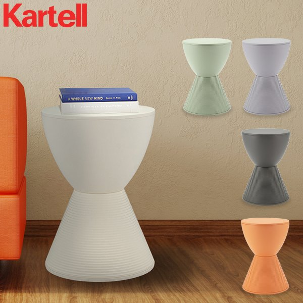 カルテル Kartell プリンス アハ PRINCE AHA 8810 EU正規品 スツール 椅子 チェア サイドテーブル