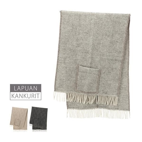Lapuan Kankurit ラプアンカンクリ Pocket Shawl ポケットショール 60x170cm MARIA ラプアン カンクリ