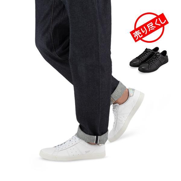 オニツカタイガーOnitsukaTigerLAWNSHIP3.0ローンシップ3.0スニーカーメンズレディース靴