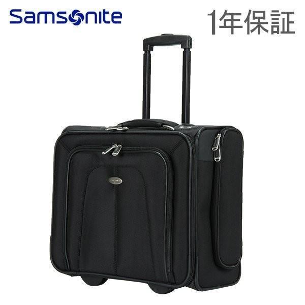 d6a088542d 【1年保証】サムソナイト ビジネス サイドローダーモバイルオフィス キャリーケース ブラック ビジネスバッグ