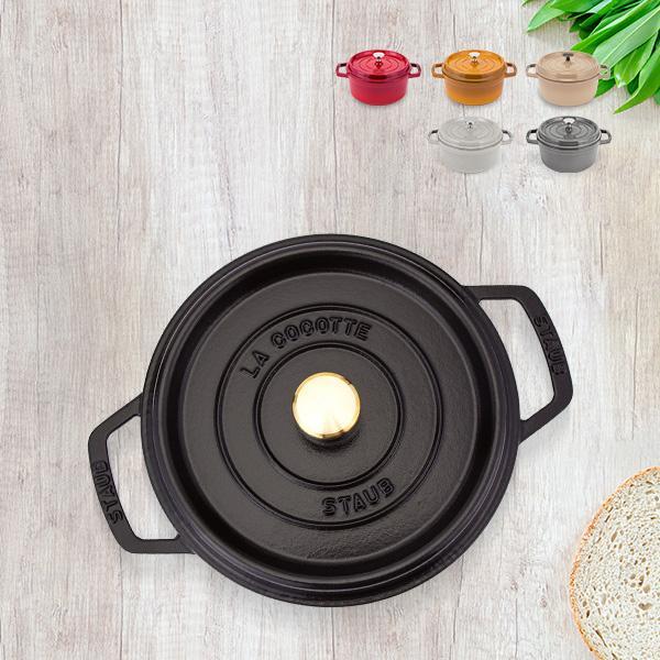 RoomClip商品情報 - Staub ストウブ ピコ ココットラウンド Rund 22cm ホーロー 鍋 なべ 調理器具 キッチン用品