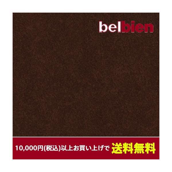 ベルビアン 壁紙シート A-731 天平(てんぴょう)(10cm単位1m以上から購入可) gm-mart