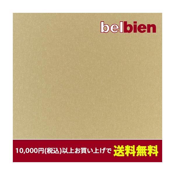 ベルビアン 壁紙シート BR-291 ゴールドブレード(10cm単位1m以上から購入可)|gm-mart