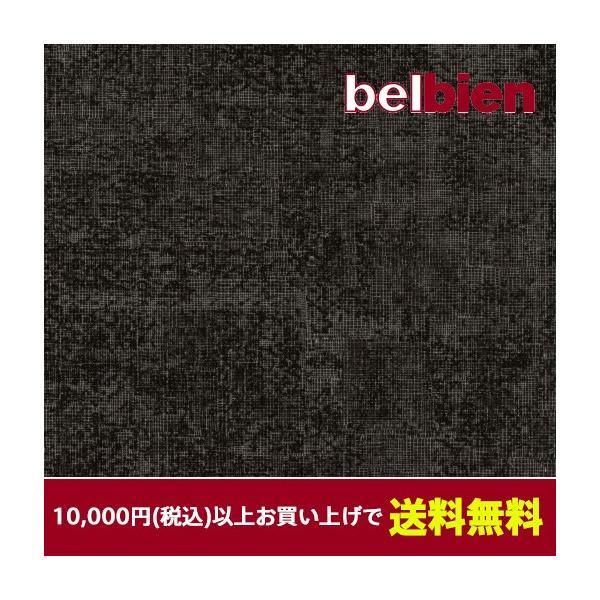 ベルビアン 壁紙シート CM-121 サージュ(10cm単位1m以上から購入可) gm-mart