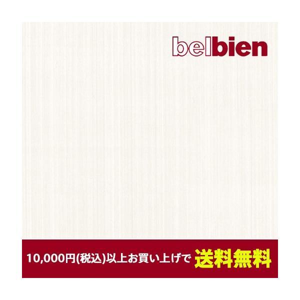 ベルビアン 壁紙シート EW-1300 ラインウォルナットプラス(10cm単位1m以上から購入可)|gm-mart