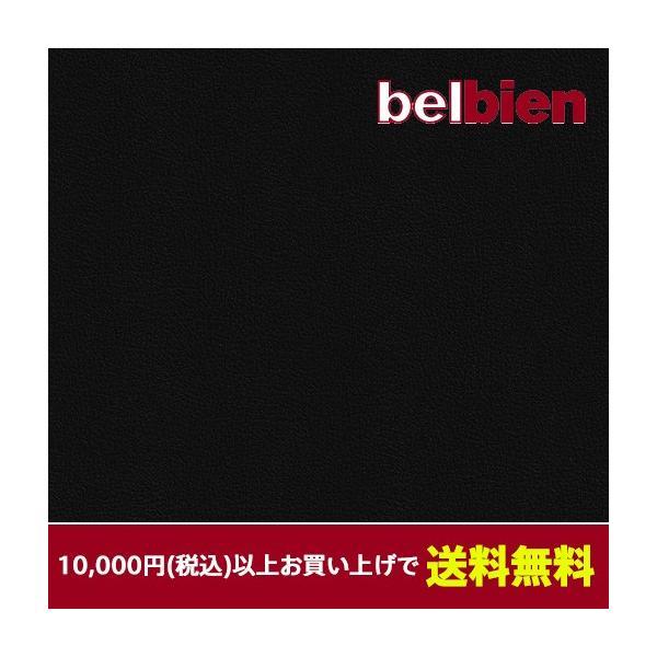ベルビアン 壁紙シート K-201 ブラックモロッコ(10cm単位1m以上から購入可)|gm-mart