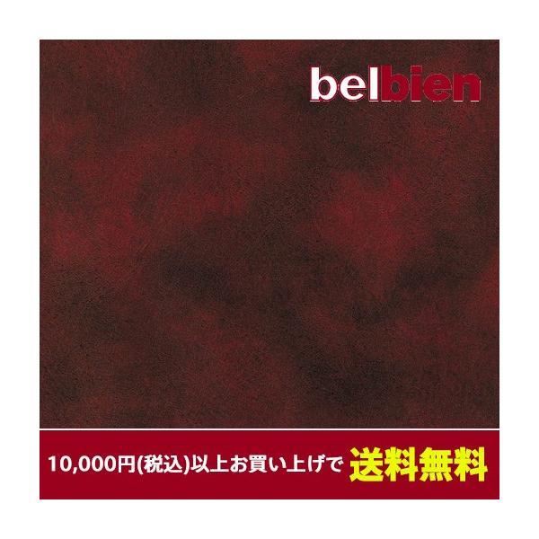 ベルビアン 壁紙シート K-214 ボルドーカーフ(10cm単位1m以上から購入可)|gm-mart