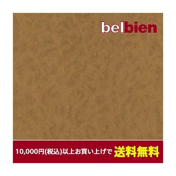 ベルビアン 壁紙シート K-216 マロンカーフ(10cm単位1m以上から購入可)|gm-mart
