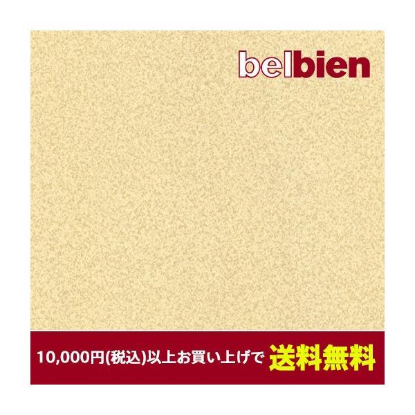 ベルビアン 壁紙シート S-500 アイボリーサンド(10cm単位1m以上から購入可)|gm-mart