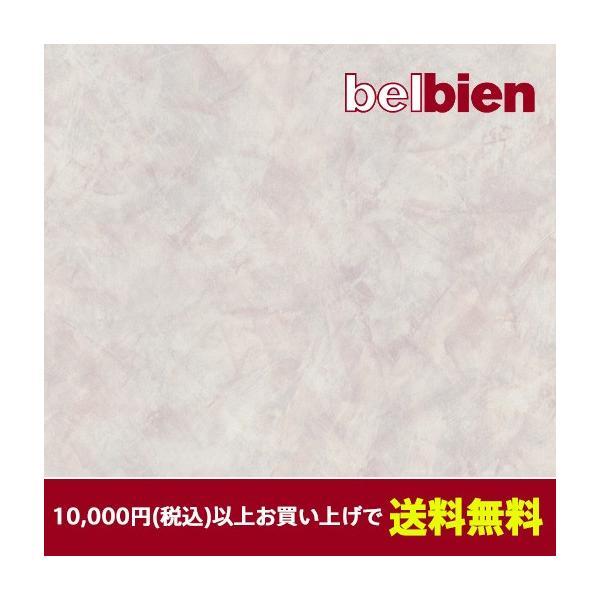 ベルビアン 壁紙シート S-571 クールガッシュ(10cm単位1m以上から購入可)|gm-mart
