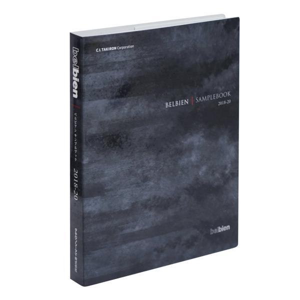2018-20belbien SAMPLE BOOK(サンプルブック)|gm-mart