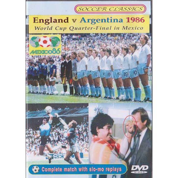 イングランド vs アルゼンチン/1986年FIFAメキシコワールドカップ準々 ...