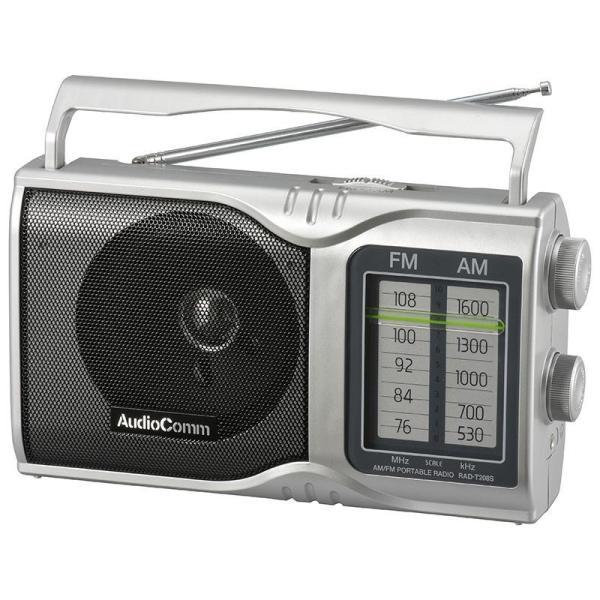 OHM AudioComm AM/FMポータブルラジオ RAD-T208S
