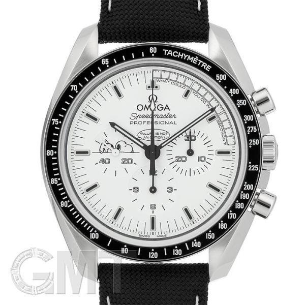 OMEGA オメガ スピードマスター アポロ13号 45周年記念 スヌーピー アワード 311.32.42.30.04.003 OMEGA
