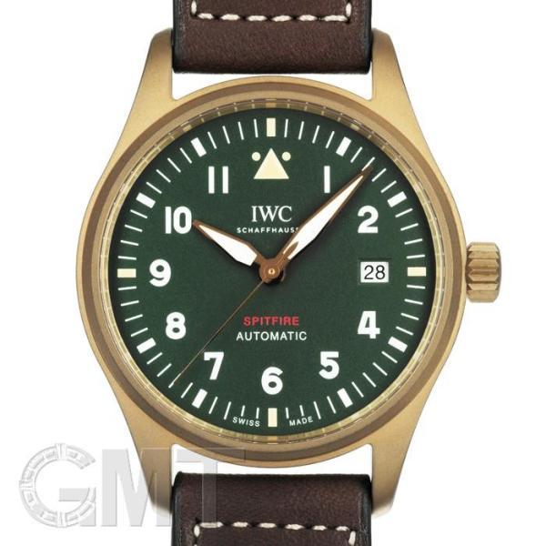 【2019年新作】IWC パイロット・ウオッチ オートマティック スピットファイア IW326802 IWC 【新品】【メンズ】 【腕時計】 【送料無料】 【年中無休】|gmt