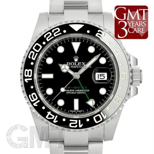 ロレックス GMTマスター II 116710LN