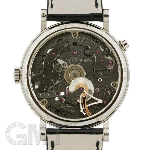 ブレゲ  トラディション GMT 7067BB/G1/9W6 BREGUET 中古 メンズ  腕時計  送料無料  年中無休 |gmt|02