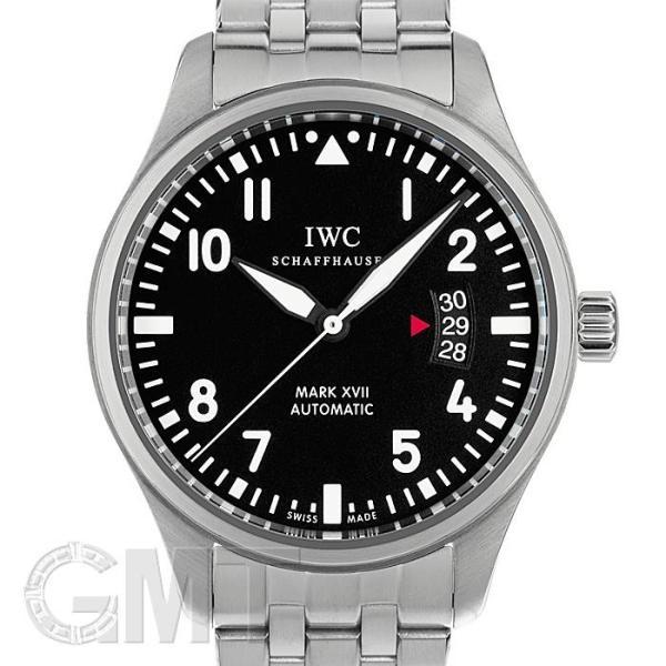 IWC パイロットウォッチ マークXVII IW326504 IWC 【中古】【メンズ】 【腕時計】 【送料無料】 【年中無休】|gmt
