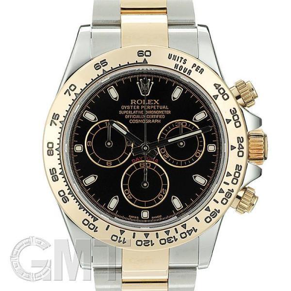 ロレックスデイトナ116503ブラックランダムシリアルROLEX中古メンズ腕時計