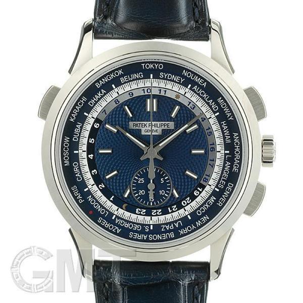 パテックフィリップワールドタイムクロノグラフ5930G-010PATEKPHILIPPE中古メンズ腕時計