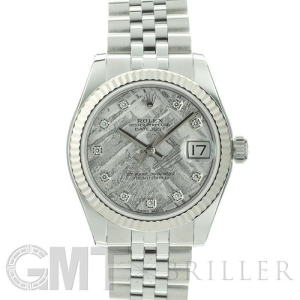 ロレックスデイトジャスト178274GメテオライトROLEXROLEX中古レディース腕時計