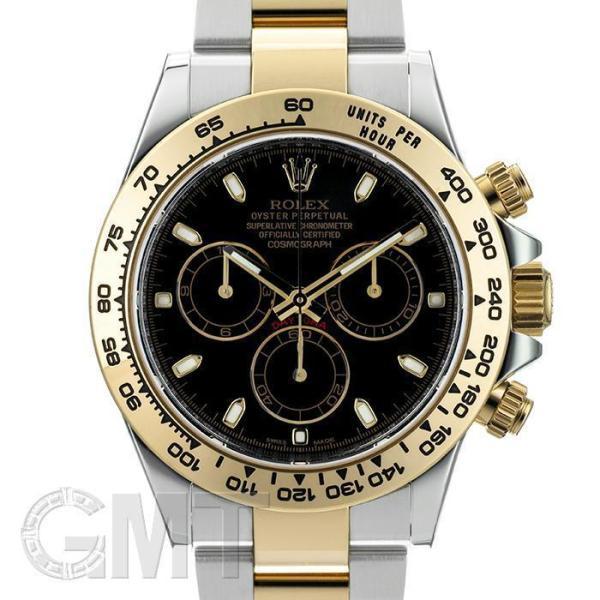 ロレックスデイトナ116503ブラックROLEX中古メンズ腕時計