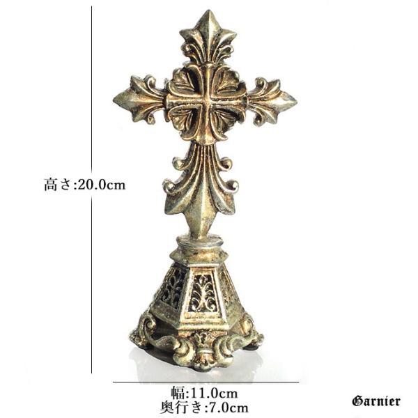クロス 十字架 置物 デコレーション オブジェ オーナメント 飾り アンティーク バロック調 装飾 ロココ調 Sサイズ|gnb-garnier|02