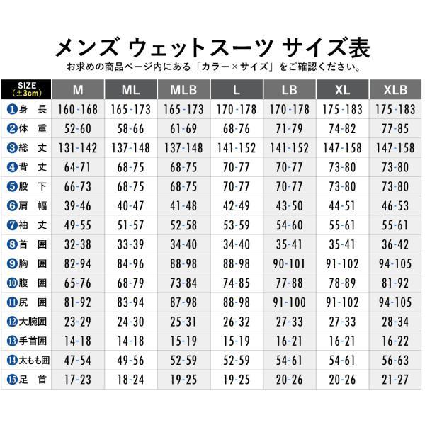12/16 23:59まで MAX80%OFFセール! ショートジョン 保温インナー サーフィン 日本規格 裏起毛 インナー ウェットスーツ 0.5mm FELLOW go-island 10