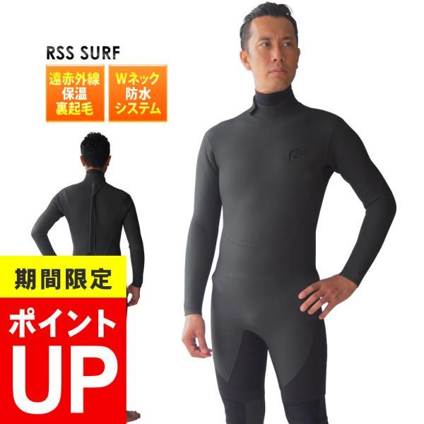 セミドライスーツ ウェットスーツ 5/3mm 保温起毛 防水インナー 日本規格  セミドライ ウェットスーツ サーフィン|go-island