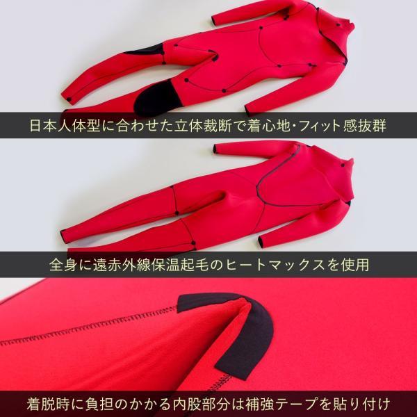 セミドライスーツ ウェットスーツ 5/3mm 保温起毛 防水インナー 日本規格  セミドライ ウェットスーツ サーフィン|go-island|05