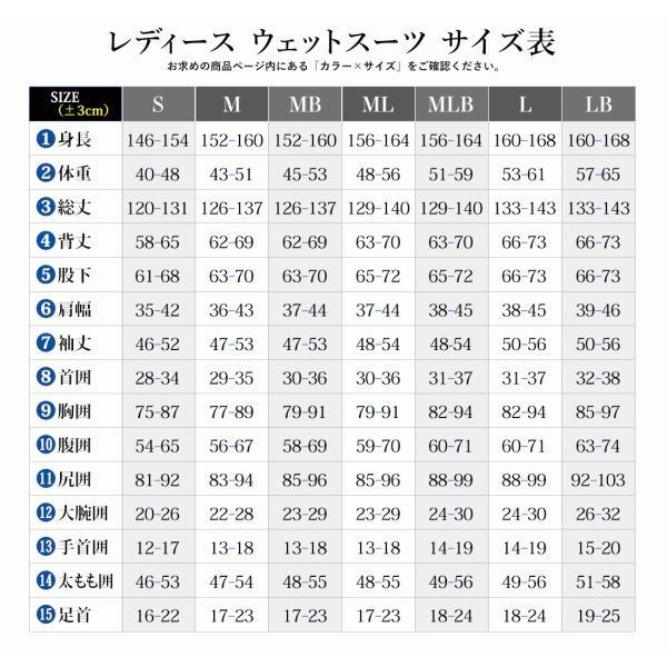 8/27 14時まで さらに5%OFF フルスーツ ウェットスーツ スキン クラシック サーフィン FELLOW ウエットスーツ レディース 3mm 日本規格 SUP|go-island|17