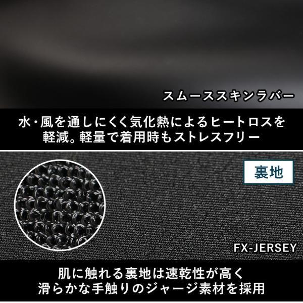 8/27 14時まで さらに5%OFF フルスーツ ウェットスーツ スキン クラシック サーフィン FELLOW ウエットスーツ レディース 3mm 日本規格 SUP|go-island|10