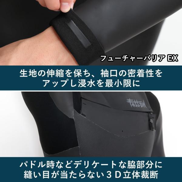 セミドライスーツ ウェットスーツ メンズ ノンジップ サーフィン 5/3mm 日本規格 FELLOW|go-island|11