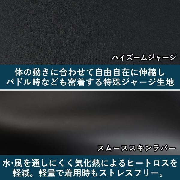 セミドライスーツ ウェットスーツ メンズ ノンジップ サーフィン 5/3mm 日本規格 FELLOW|go-island|13