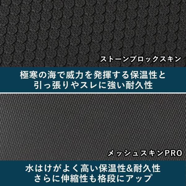 セミドライスーツ ウェットスーツ メンズ ノンジップ サーフィン 5/3mm 日本規格 FELLOW|go-island|14
