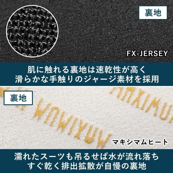 セミドライスーツ ウェットスーツ メンズ ノンジップ サーフィン 5/3mm 日本規格 FELLOW|go-island|15