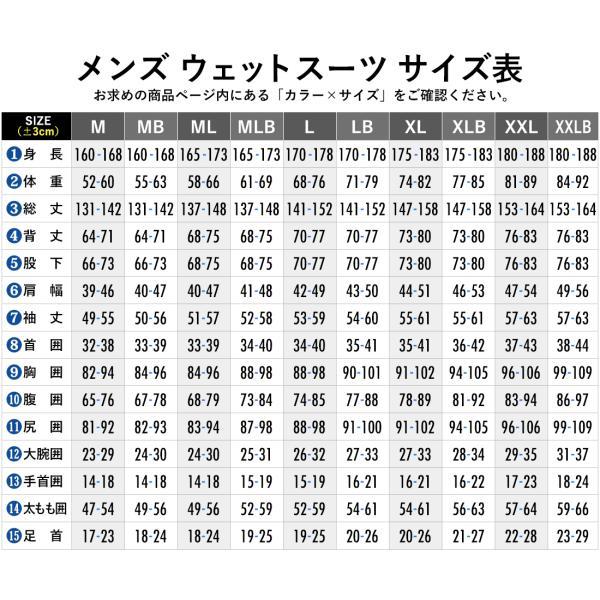 セミドライスーツ ウェットスーツ メンズ ノンジップ サーフィン 5/3mm 日本規格 FELLOW|go-island|18