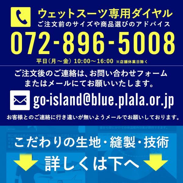 セミドライスーツ ウェットスーツ メンズ ノンジップ サーフィン 5/3mm 日本規格 FELLOW|go-island|19