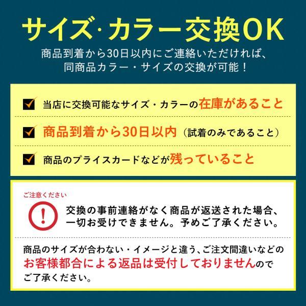 セミドライスーツ ウェットスーツ メンズ ノンジップ サーフィン 5/3mm 日本規格 FELLOW|go-island|21