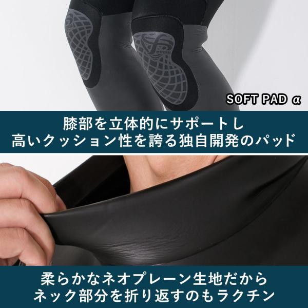 セミドライスーツ ノンジップ セミドライ サーフィン  FELLOW 5/3mm 保温起毛素材 超撥水加工 ジップレス 日本規格 セミドライ ウェットスーツ|go-island|06