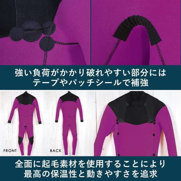 ウェットスーツ セミドライチェストジップ メンズ FELLOW 5×3mm スキン 冬用 サーフィン JPSA 大きいサイズ go-island 08