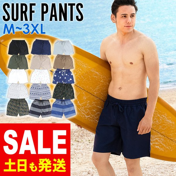 サーフパンツ メンズ 水着 サーフパンツ 大きいサイズ FELLOW ボードショーツ メンズ ボードショーツサーフパンツ 海パン 水着 メンズ go-island