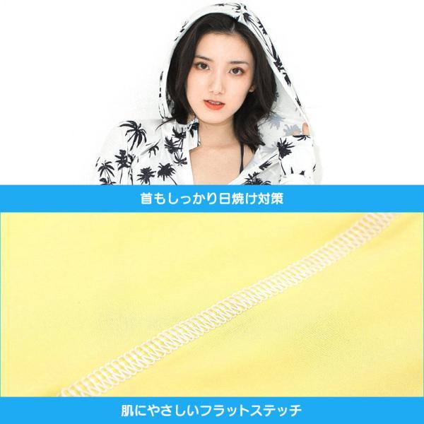ラッシュガード レディース パーカー ゆったり 長袖 大きいサイズ UPF50+ UVカット98% FELLOW|go-island|19