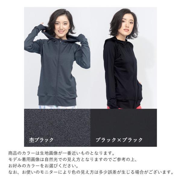 ラッシュガード レディース パーカー ゆったり 長袖 大きいサイズ UPF50+ UVカット98% FELLOW|go-island|09