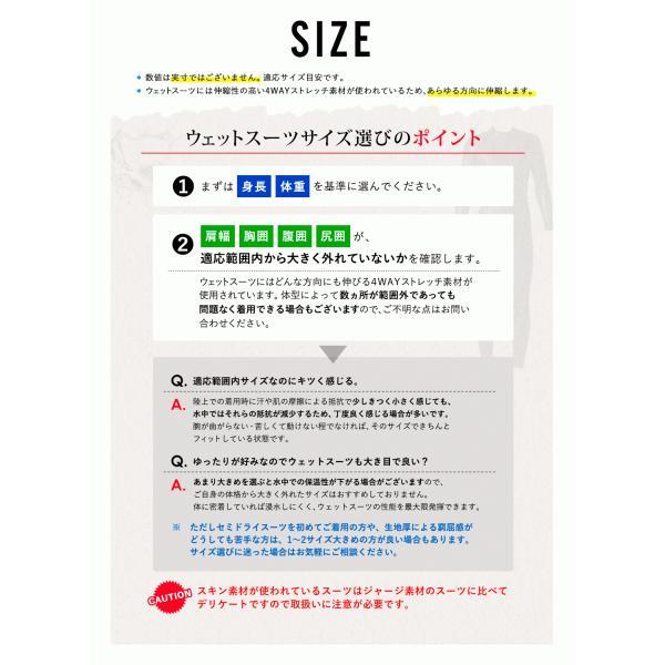 【全品10%OFF! 7/13 23:59まで】タッパー ウェットスーツ メンズ 2.5mm タッパ サーフィン ウエットスーツ 日本規格 SUP ダイビング go-island 11