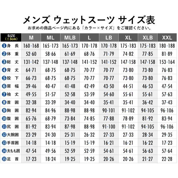 【全品10%OFF! 7/13 23:59まで】タッパー ウェットスーツ メンズ 2.5mm タッパ サーフィン ウエットスーツ 日本規格 SUP ダイビング go-island 13